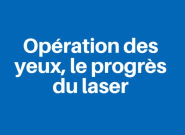 Operation Presbytie Marseille L Actu Ophtalmologique